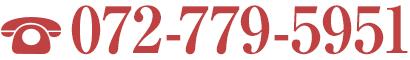 072-779-5951