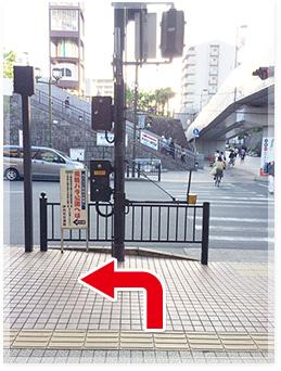 JR伊丹駅からのアクセス写真2