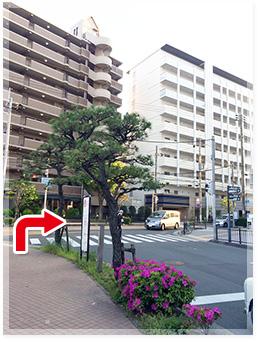 JR伊丹駅からのアクセス写真3