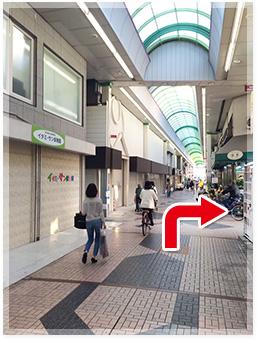 JR伊丹駅からのアクセス写真6